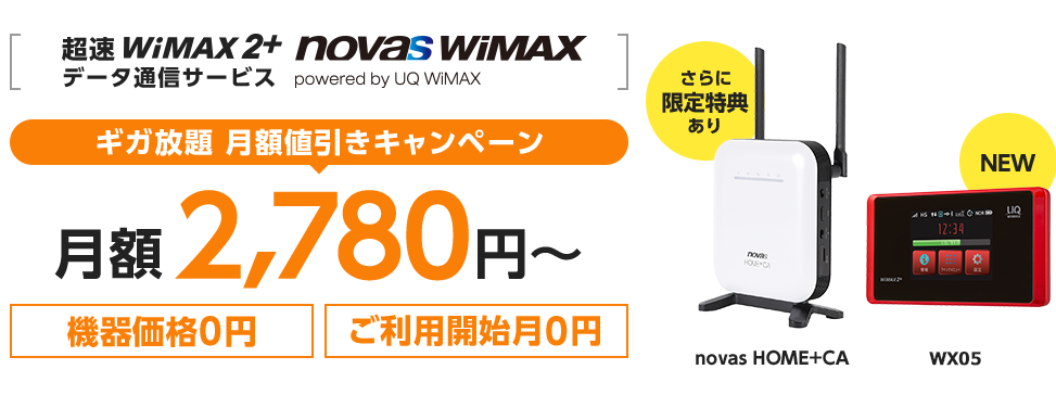 3 WiMAX