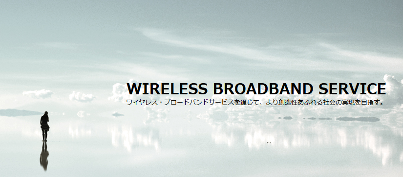 WIRELESSGATE